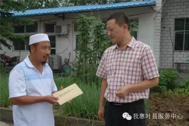 带领马庄回族乡水郭村图片