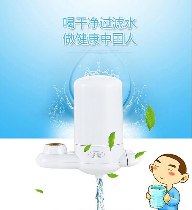 喝干净过滤水,做健康中国人!---我惠江湖厂家直供净水